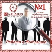 Максимус МРЦ