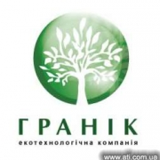 Граник, экотехнологическая компания