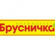 Фрешмаркет БРУСНИЧКА