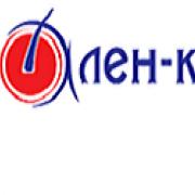 """ООО """"Ален-К Харьков"""""""