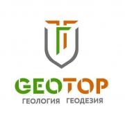 Геотоп